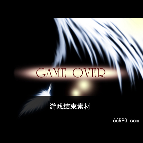 《game over》素材图