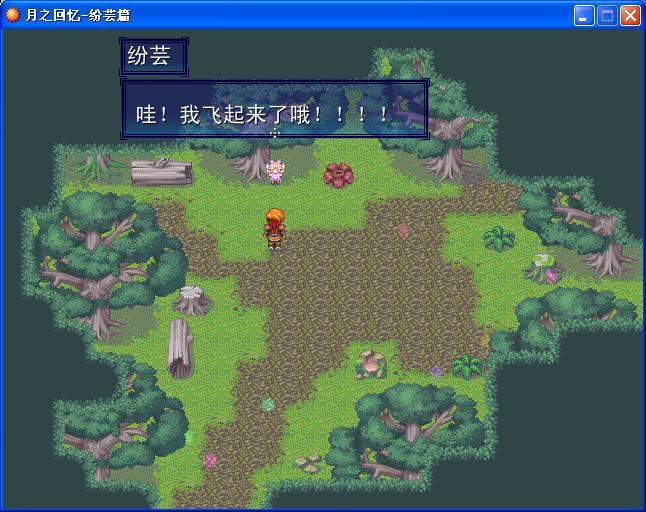 游戏-《月之回忆—纷芸篇》 | 66rpg | rmxp; 橙光游戏背景素材;