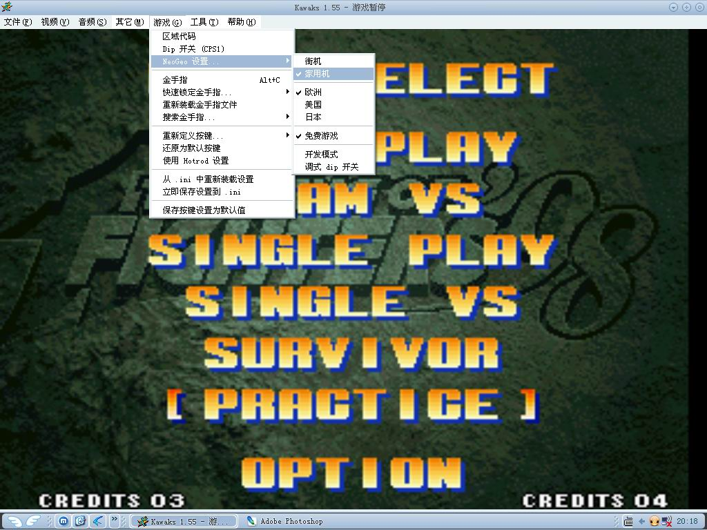 制作模拟游戏动画素材-_-八神的大蛇剃