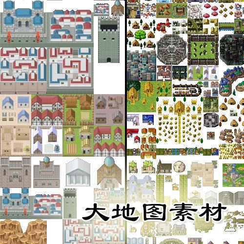 素材-大地图素材合集 |