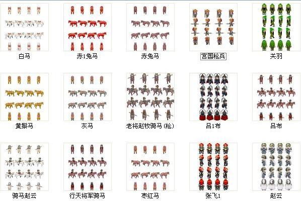 三国名将源文件_三国演义主要人物关系图(大图) 参考史料涵盖东亚