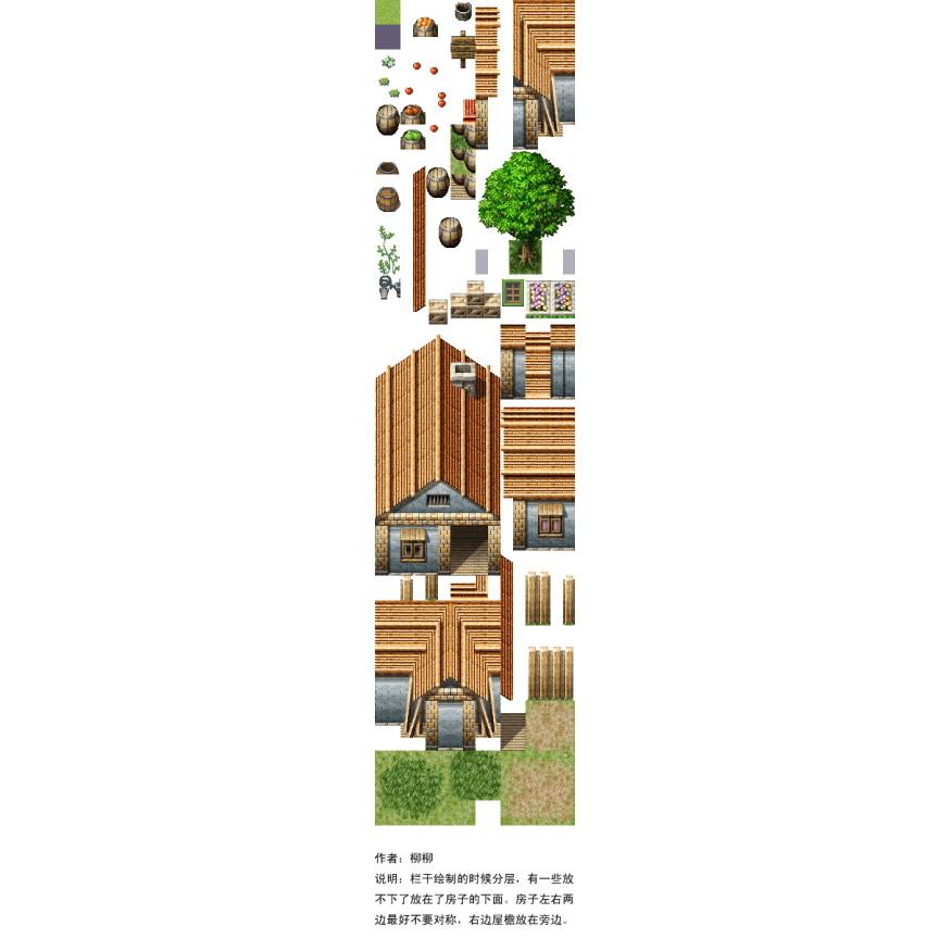 素材-地图素材3 | 66rpg
