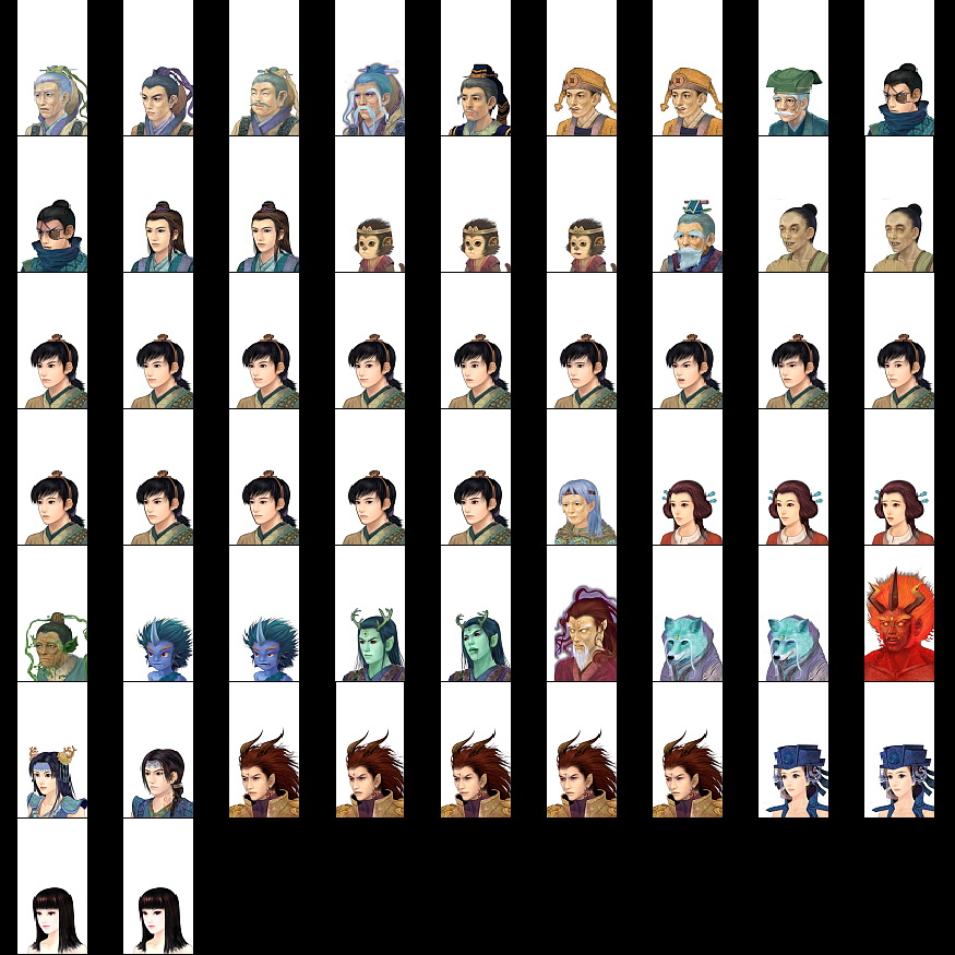 《仙剑奇侠传3》人物头像